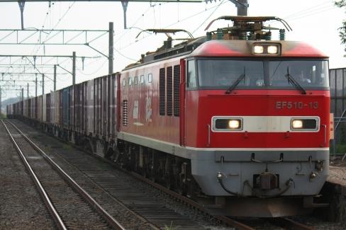 EF510-13