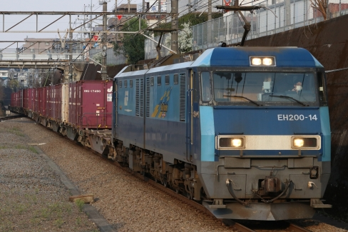 EH200-14