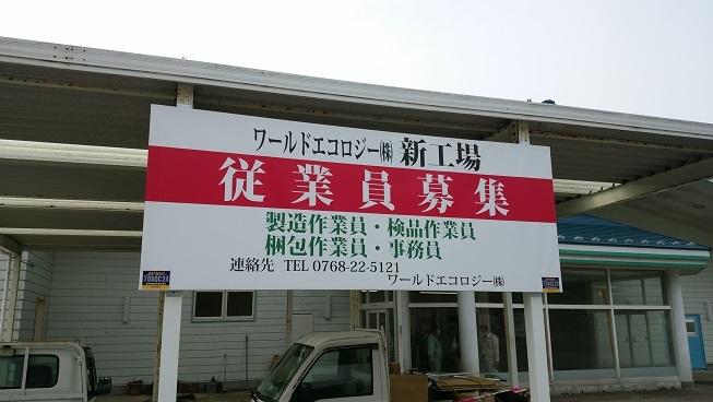 329-03.jpg