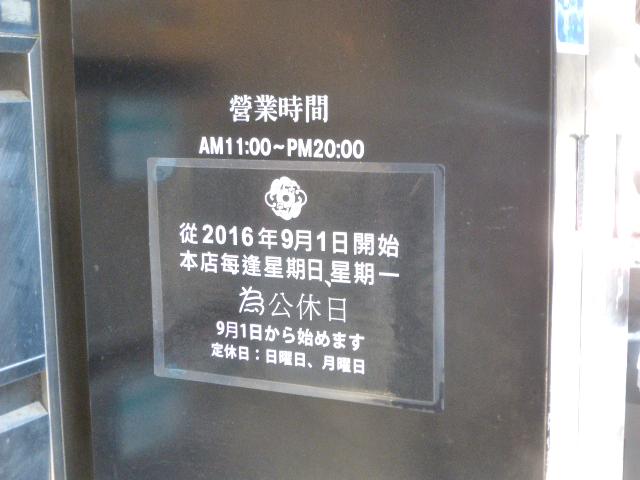 20180124_226.jpg