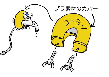 touketsu.jpg