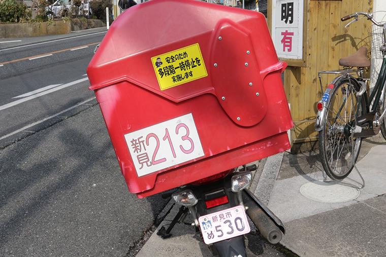 446A6610.jpg