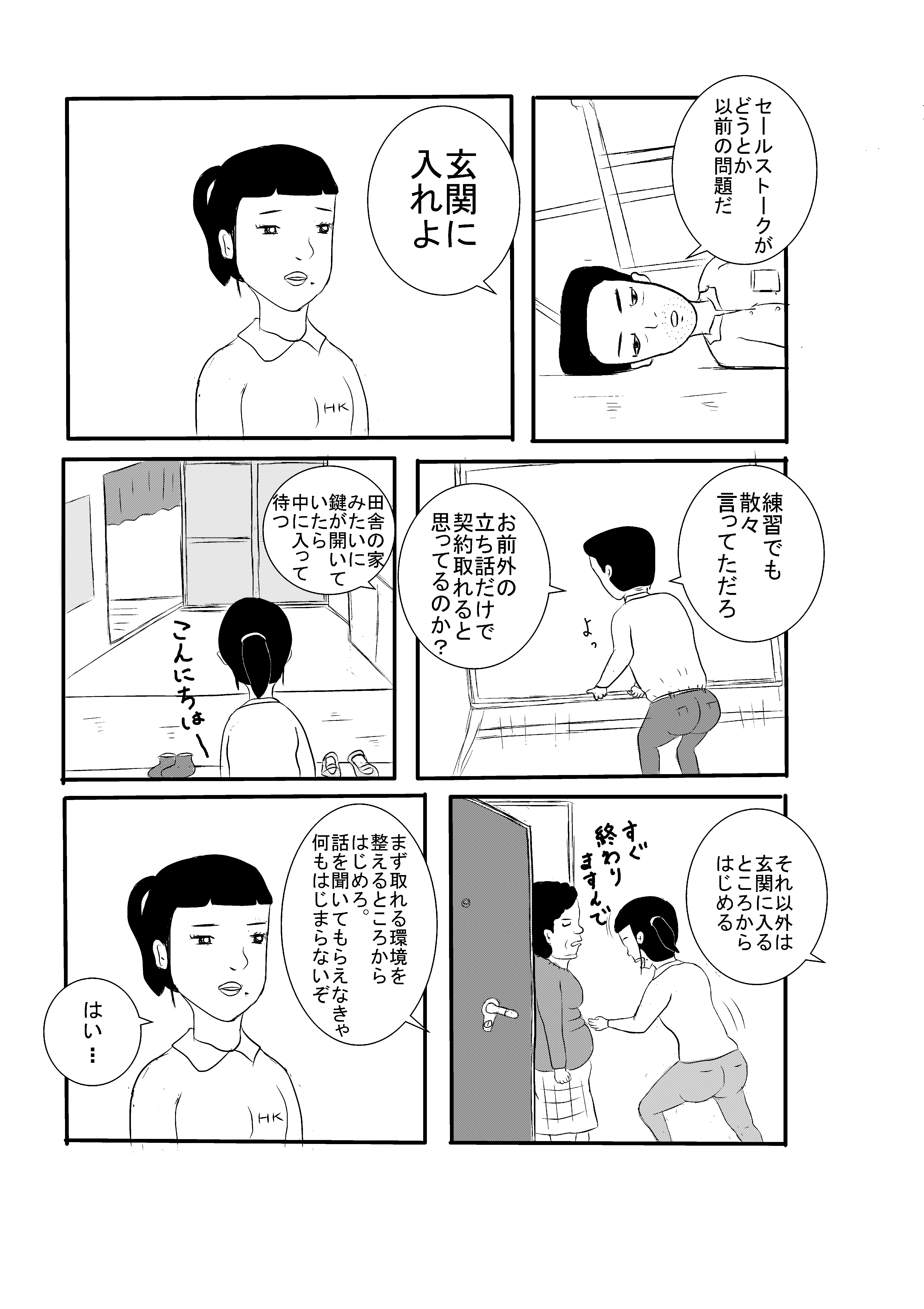 20180321144608f78.png