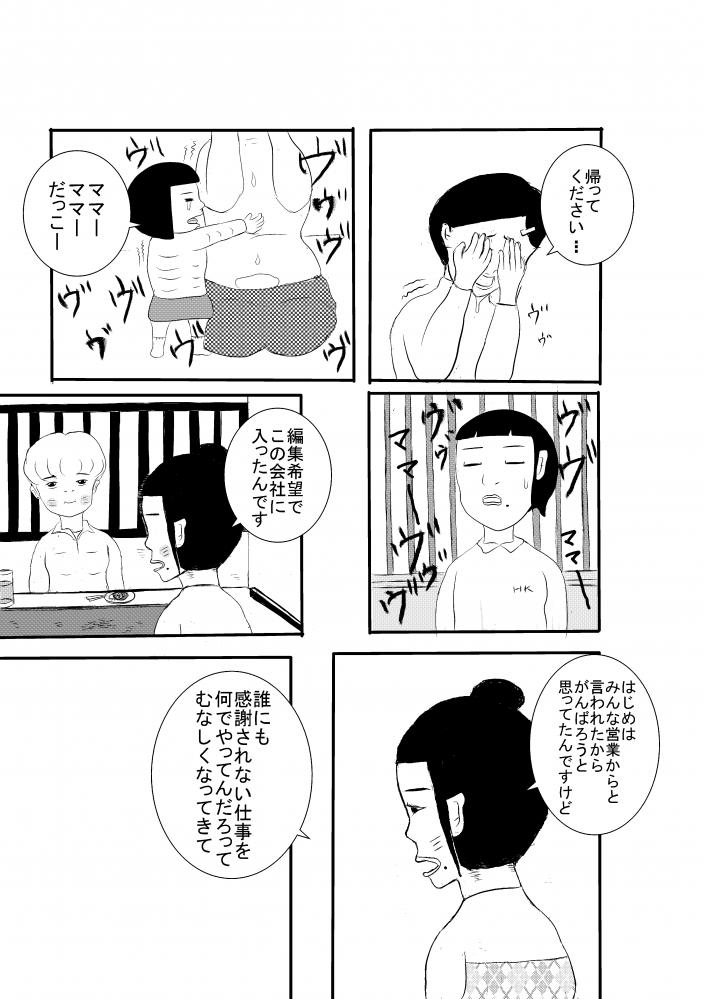 玄関0012