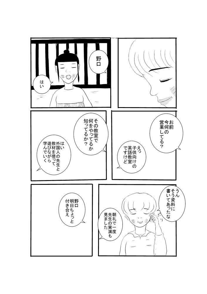 玄関0013