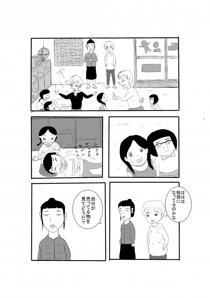 玄関0014