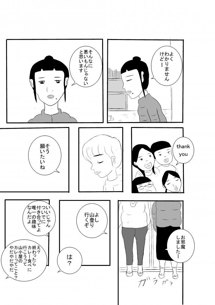玄関0015