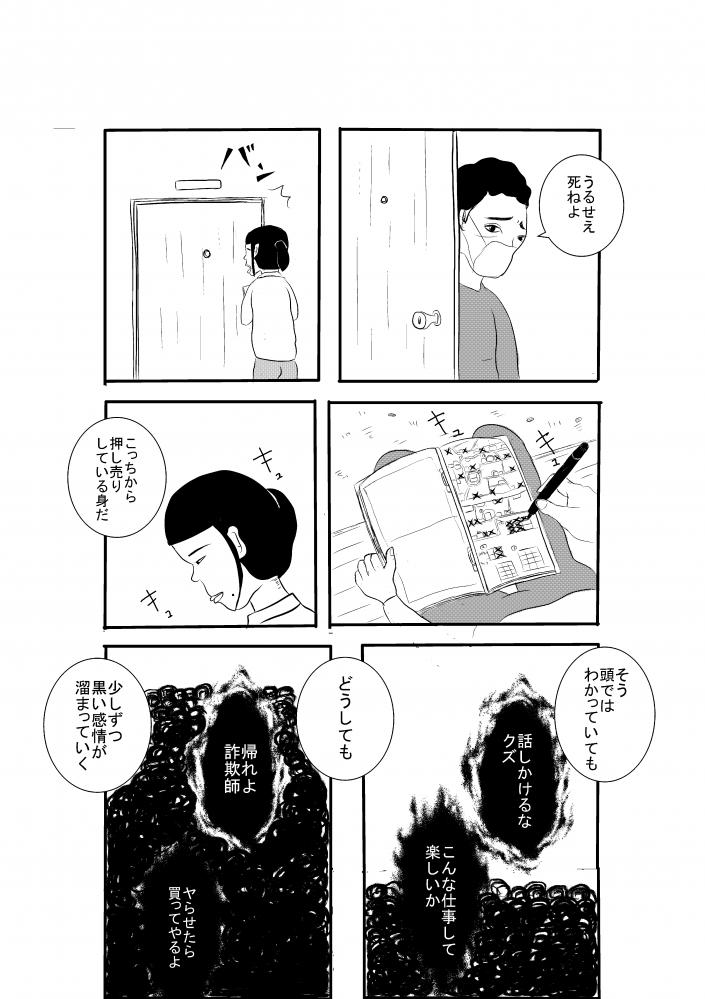 玄関0016