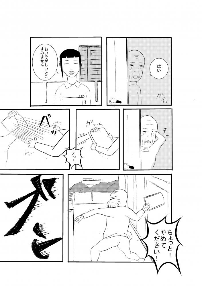 玄関0017