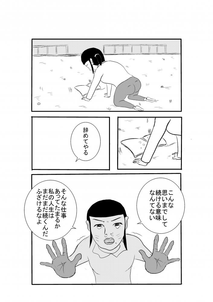 玄関0020