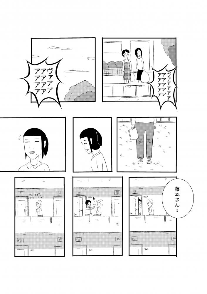 玄関0021