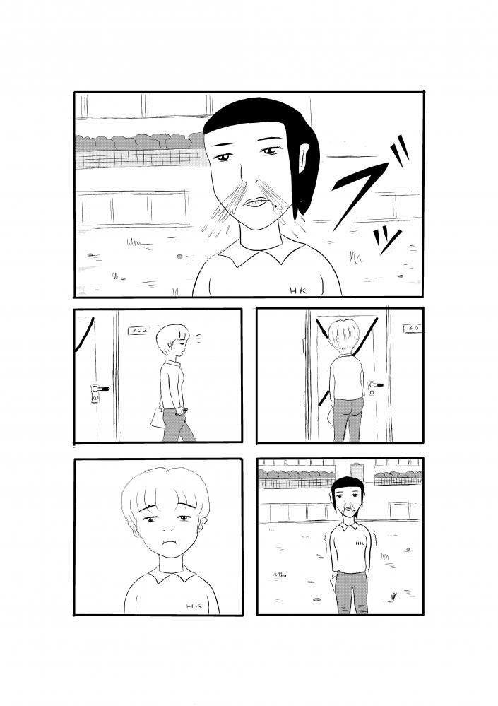 玄関0023