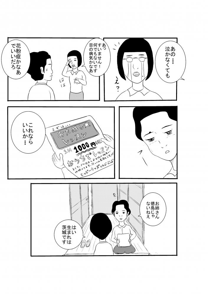 玄関0028
