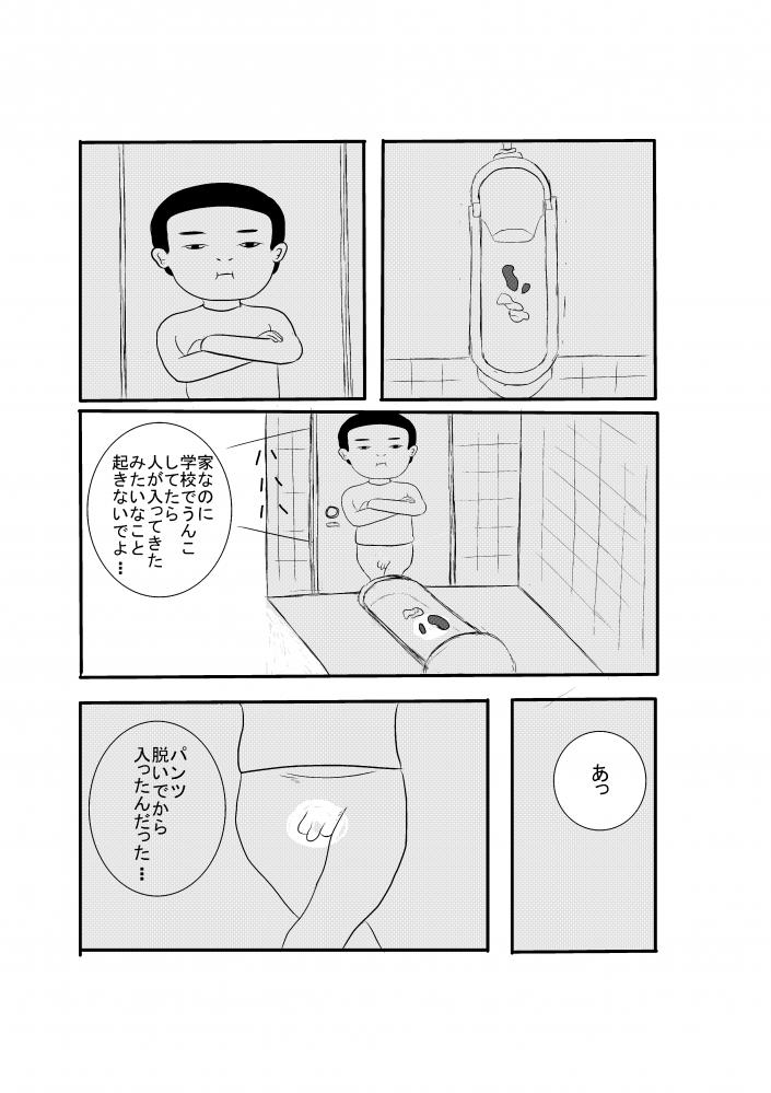 玄関0030