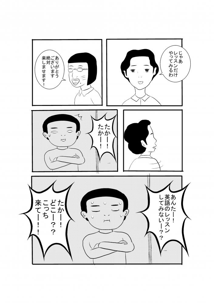 玄関0031