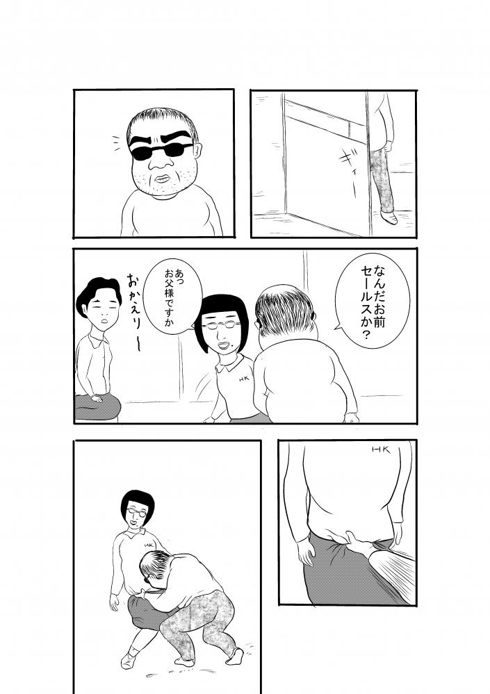 玄関0032