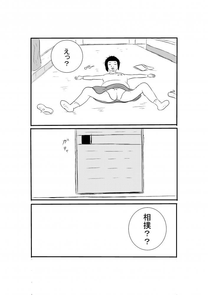 玄関0033