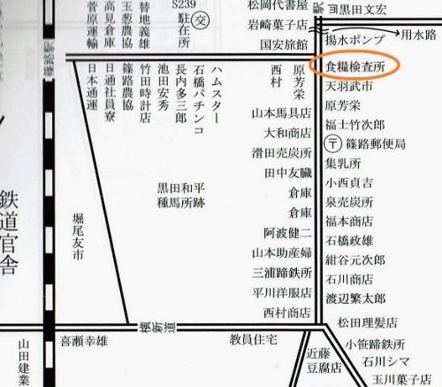 シノロ140年のあゆみ 篠路商店街 略図 1948-1953年
