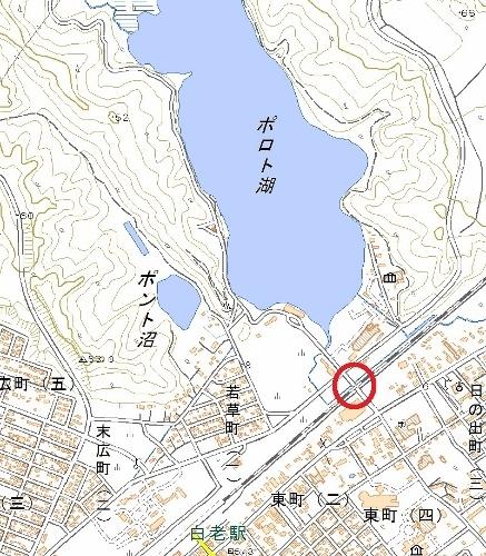 地理院地図 白老 ポロト湖周辺