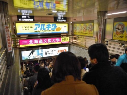 地下鉄さっぽろ駅 北側階段②