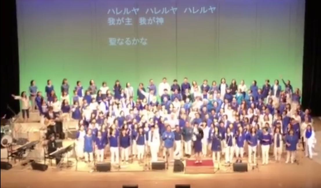 JGCF 2018 concert 2