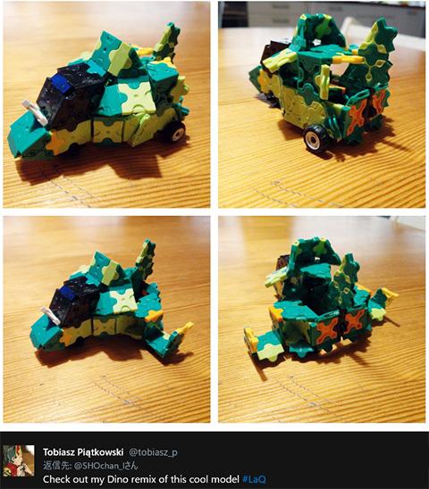 Dino_jet01.jpg