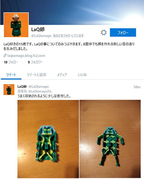 LaQtamagosan.jpg