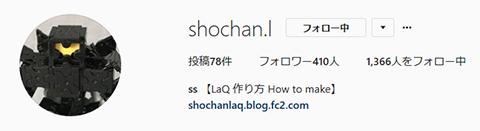 shochan_Insta.jpg
