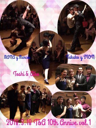 2018_3_18_T&A 10th Annive SP Milonga vol1_1