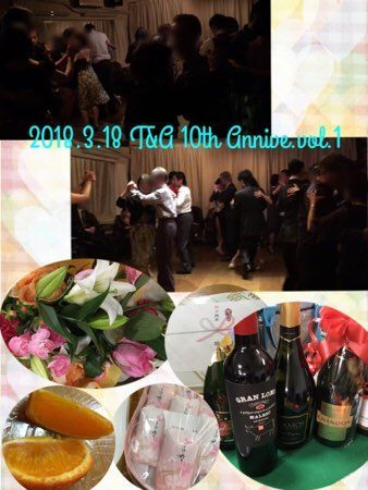 2018_3_18_T&A 10th Annive SP Milonga vol1_2