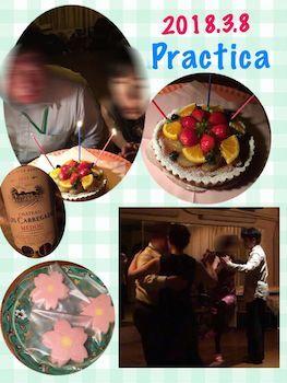 2018_3_8_Practica