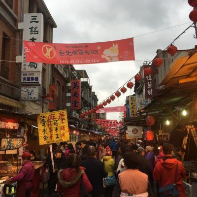 2018台湾3/11 11