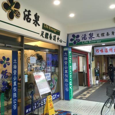 2018台湾3/11 17