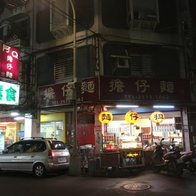 2018台湾3/11 19