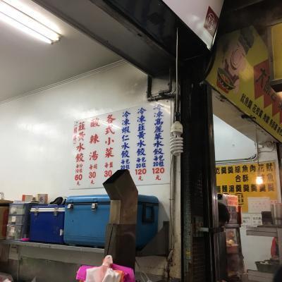 2018台湾3/11 34