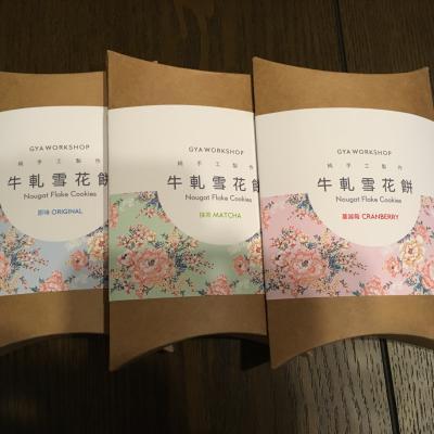 2018台湾3/11 7
