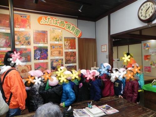 ふたば西保育園卒園記念展1