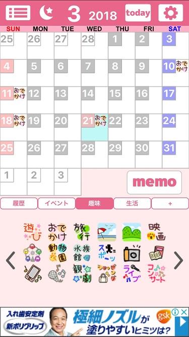 S__4694060.jpg