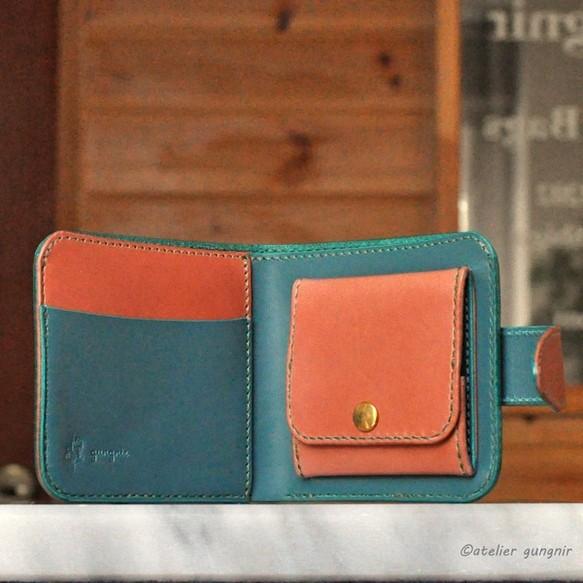 wallet02atqpk1.jpg