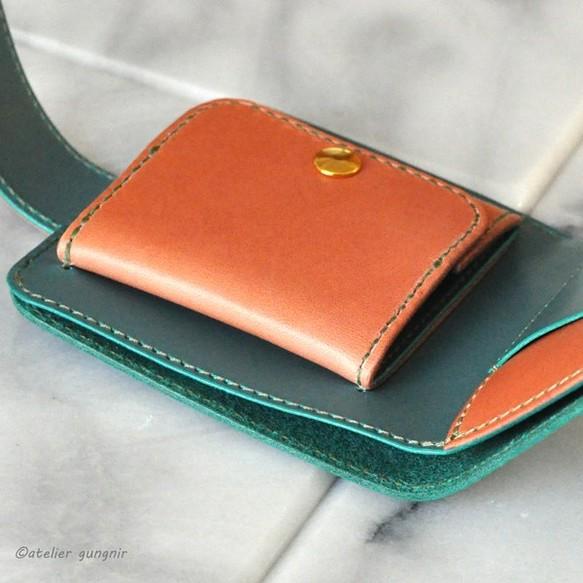 wallet02atqpk5.jpg