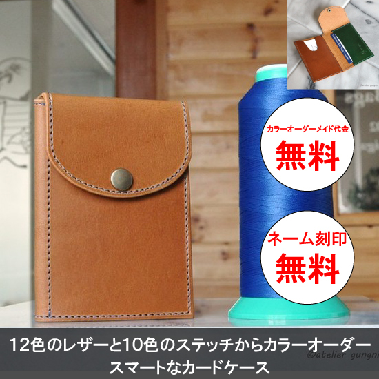 yahoo-card01.jpg