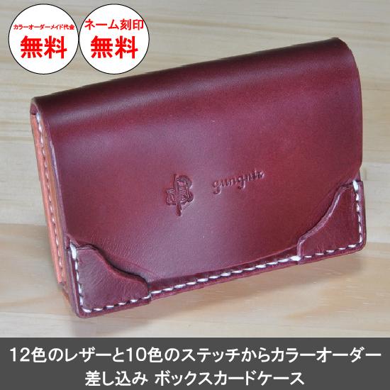 yahoo-card02.jpg