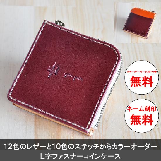 yahoo-coin02.jpg