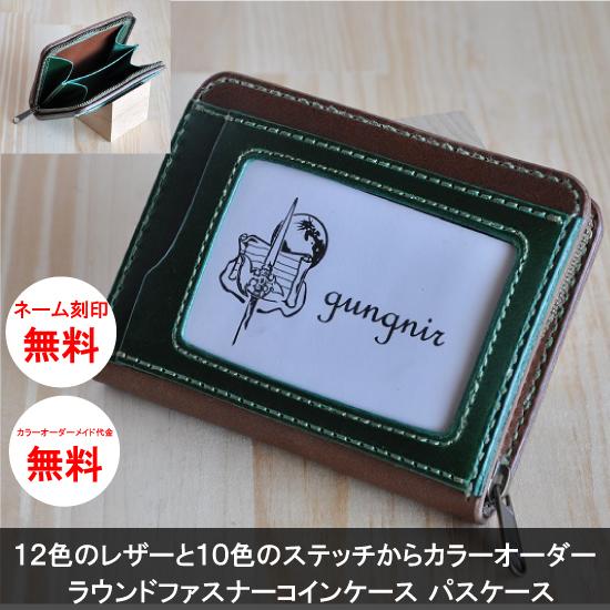 yahoo-coincase05b.jpg