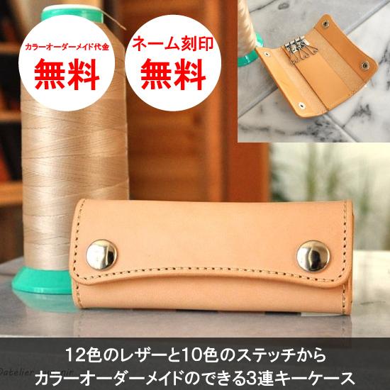 yahoo-keycase01.jpg