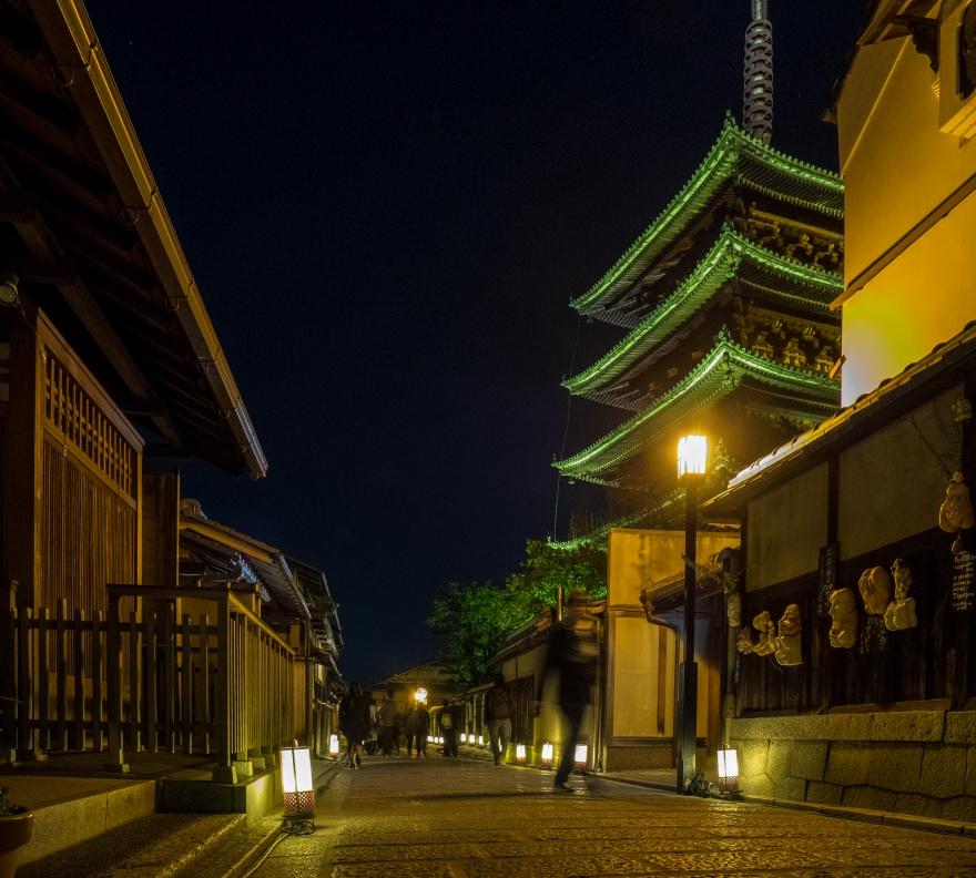 東山花灯路 八坂の塔 (1)