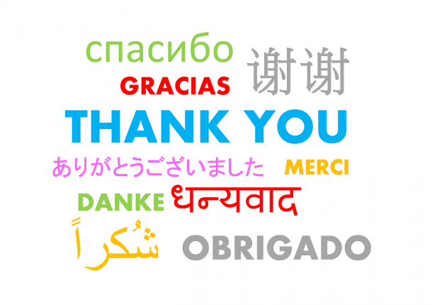 thank-you-490607_1280.png