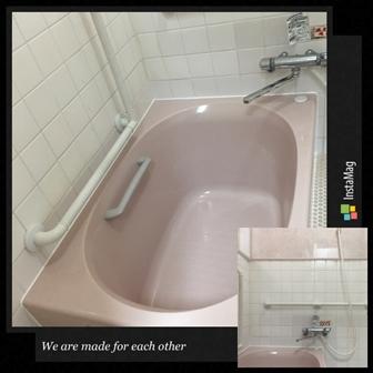 お風呂10