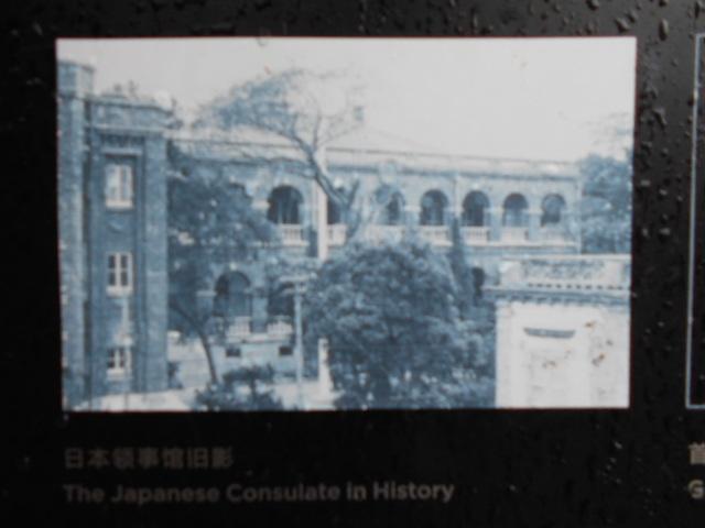 アモイ旧日本領事館5
