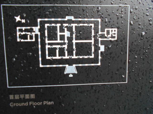 アモイ旧日本領事館6